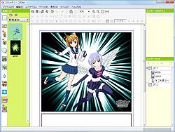 素材を「コミPo!」で利用した例(左側のキャラクターは「コミPo!」同梱の素材)