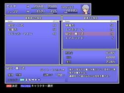 タイプ3の操作方法では特技を格闘ゲームのようにコマンドで入力する