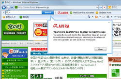 IE6および「Firefox」v3.0以降に対応