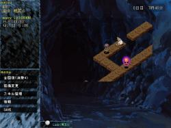 マップ上には宝物や固定出現の敵などが配置されているほか、ランダムエンカウントが発生する