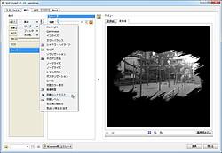 メニューから画像に施す処理を選択、右ペインで加工後の状態を確認できる