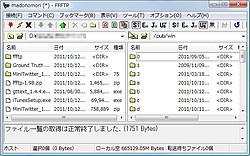 「FFFTP」v1.98