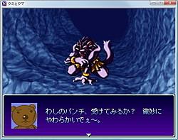 「クミとクマ」v1.13.01