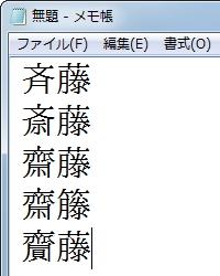「IPAmj明朝」v001.01
