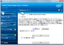 "SSDの読み取りと書き込みのテストを行う""クイックスキャン"""