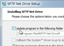 Windowsが起動するごとに本ソフトのインストーラーが現れる場合は、アップデート機能をOFFにしよう
