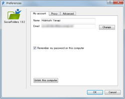設定ダイアログ。アカウントは本ソフトのインストール時に作成可能