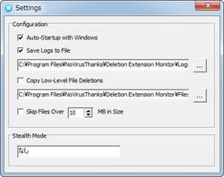 削除イベントのフィルタリング(拡張子、サイズ)やログの保存などが可能