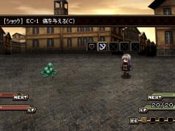 """戦闘は1対1。攻撃などのコマンドは画面右下の""""EC""""を消費する"""