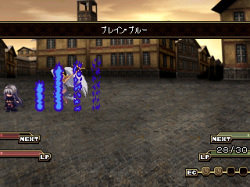 """序盤の主力となる攻撃スキル""""ブレイン・ブルー""""。ECを2つ必要とする大技だ"""