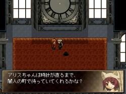 時計の国でアリス以外に唯一の人間ティスカ。大時計の番人である彼は何者なのか?