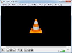 「VLC media player」v2.0.0
