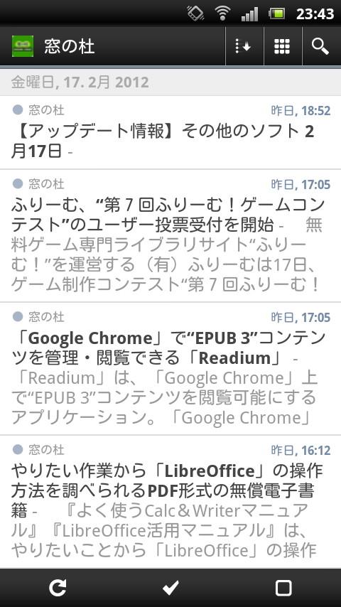 「gReader (Google Reader   RSS)」