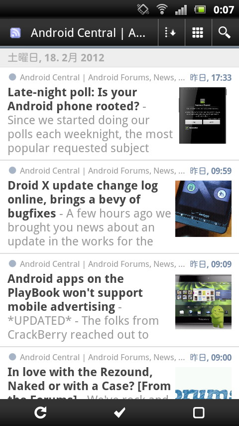 RSSフィードを選択すると記事タイトルが一覧表示される