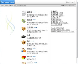 Webブラウザーから各種情報へアクセス