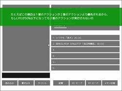 ゲーム序盤にはチュートリアルが用意され、最初の5分ほどでルールを理解できる