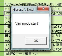 「Vimxls」v0.3.0