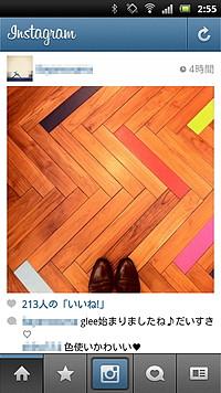 [ホーム]タブには、フォローしているユーザーと自分が投稿した写真のタイムラインが表示される