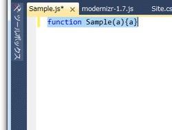 選択範囲のソースコードの短縮・軽量化