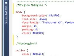 本拡張の導入前(「Visual Web Developer 2010」)