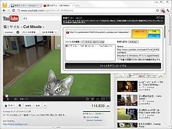 「動画ゲッター」v1.2.7