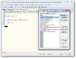 """""""C/C++""""や""""Perl""""といった15の編集モードを備える"""