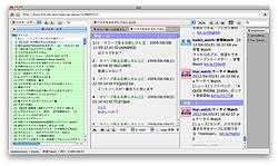 Mac OS X上の「V2C」