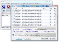 「DCさくら」の場合、エクスポートされたテキストファイルをメイン画面へドラッグ&ドロップすればよい