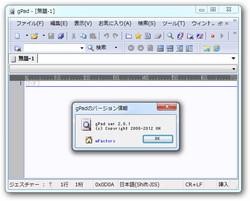 「gPad」v2.0.1
