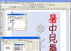 「OpenOffice.org」v1.0