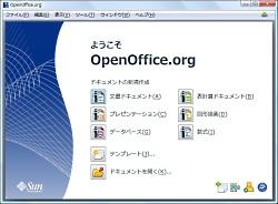 """""""Sun""""ロゴ最後の「OpenOffice.org」v3.2.0"""