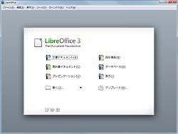「LibreOffice」v3.3.0