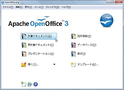 「Apache OpenOffice」v3.4.0