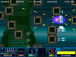 複雑な地形が特徴的な2D横スクロールシューティングゲーム