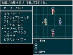 陣形によりキャラクターごとの狙われやすさが変わるほか、ステータスアップの効果も