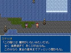 """お調子者の海賊""""スケリオ""""。主人公へ一方的なライバル心を燃やしているが……"""