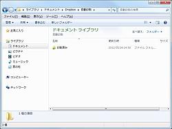 「クラウド印刷 for Dropbox」v1.2