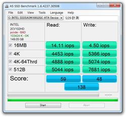 「AS SSD Benchmark」v1.6.4237.30508