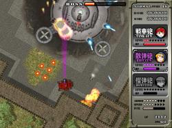 猛烈な弾幕や地雷原を避けつつ、テクニックを駆使して戦う