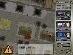 燃料低下の警告。枯渇するとその時点でゲームオーバーだ
