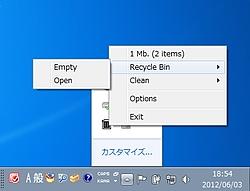 「SysTray Recycler」v1.3b1