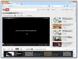"""""""YouTube""""""""niconico(旧ニコニコ動画)""""などで動画を再生できない"""