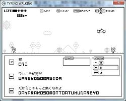 「TypingWalking」v1.00