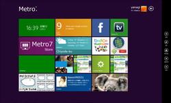 「Metro7」