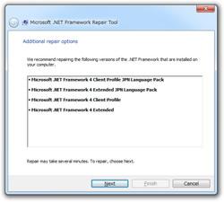 6. .NET Framework 4の修復を行う