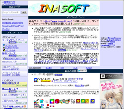 INASOFTのWebサイト。トップページで更新停止が案内されている
