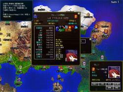 """プレイヤーの行動ターンは""""大陸マップ""""画面で開始。身分が一般だとまだ移動できない"""