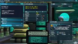 """""""アイテムラボ""""では、ウェポンやユニットの強化が可能だ。とくにレア武器の強化と特殊能力の追加は成功率が低く、最強装備の完成は一筋縄ではいかない"""