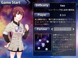 キャラクターに加え使用する武器も選べ、攻撃方法はバラエティ豊か