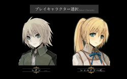 姉のシャルナワーゼと弟のレオンからプレイするキャラクターを選べる